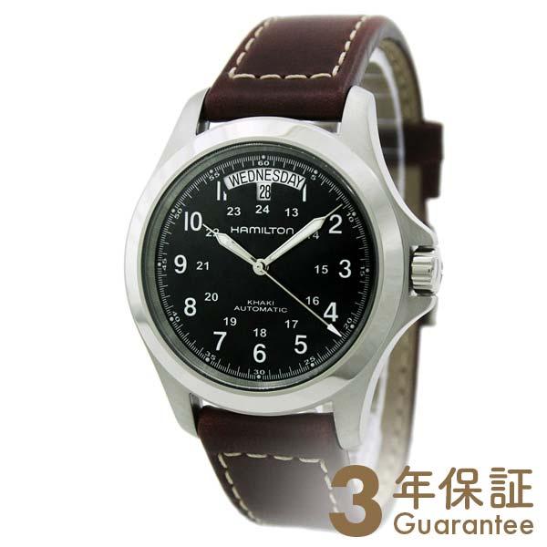 【2000円割引クーポン 5/11 20:00~5/18 01:59 & ポイント最大43倍】HAMILTON [海外輸入品] ハミルトン カーキ フィールドキングオート H64455533 メンズ 腕時計 時計
