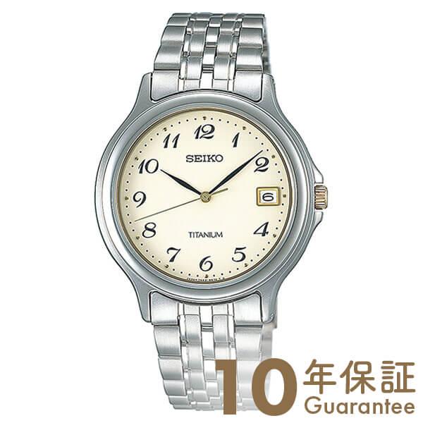 セイコーセレクション SEIKOSELECTION 10気圧防水 SBTC003 [正規品] メンズ 腕時計 時計