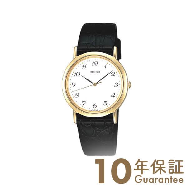 【2018?新作】 セイコーセレクション SEIKOSELECTION SEIKOSELECTION SCDP030 腕時計 [正規品] レディース SCDP030 腕時計 時計(予約受付中), 浪合村:5e89570b --- canoncity.azurewebsites.net