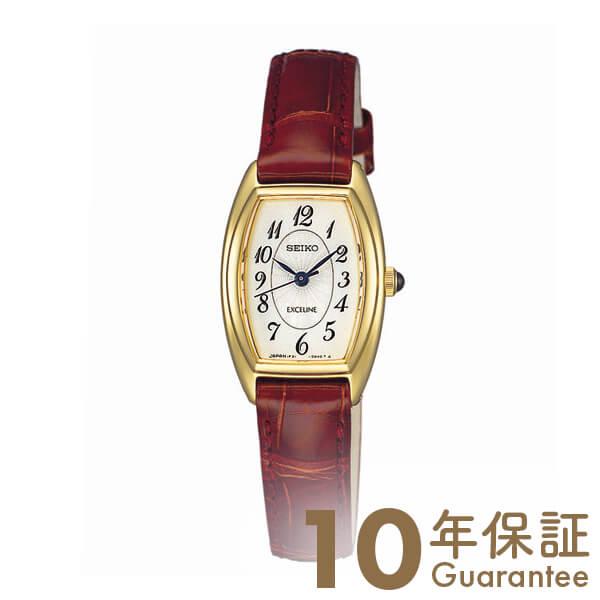 【高額売筋】 セイコー [正規品] ドルチェ&エクセリーヌ セイコー DOLCE&EXCELINE SWDB062 [正規品] レディース 腕時計 時計【24回金利0% レディース】, ワイン紀行:a62f801e --- canoncity.azurewebsites.net