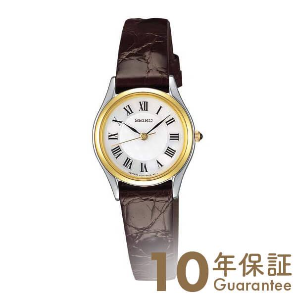 【29日は店内最大ポイント39倍!】 セイコー ドルチェ&エクセリーヌ DOLCE&EXCELINE SWDL162 [正規品] レディース 腕時計 時計【24回金利0%】