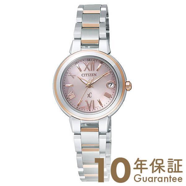 シチズン クロスシー XC ソーラー電波 エコドライブ XCB38-9133 [正規品] レディース 腕時計 時計【24回金利0%】【あす楽】