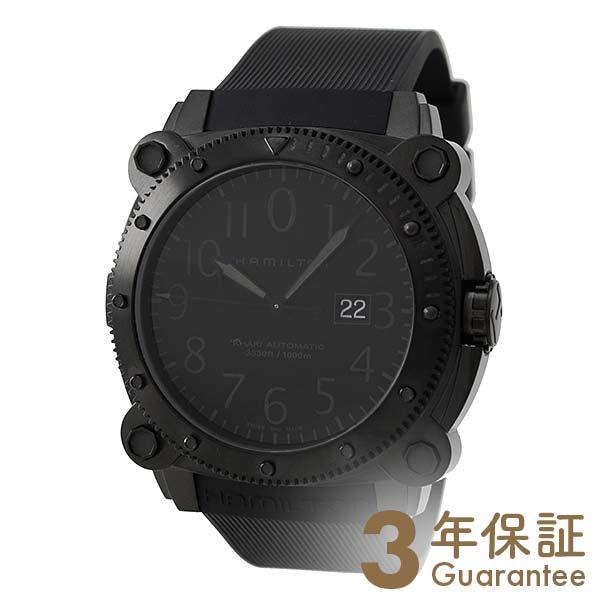 HAMILTON [海外輸入品] ハミルトン カーキ ネイビービロウゼロ1000 ミリタリー H78585333 メンズ 腕時計 時計【あす楽】
