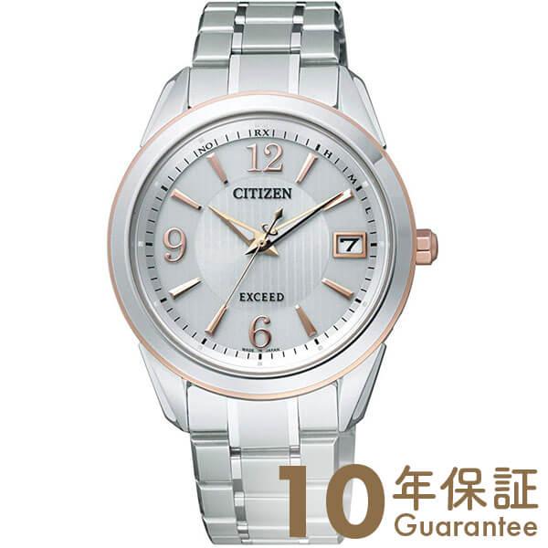 シチズン エクシード EXCEED ワールドタイム ソーラー電波 EBG74-5072 [正規品] メンズ 腕時計 時計【36回金利0%】