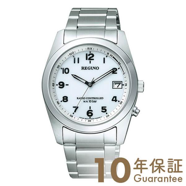 【29日は店内最大ポイント39倍!】 シチズン レグノ REGUNO ソーラー電波 RS25-0482H [正規品] メンズ 腕時計 時計