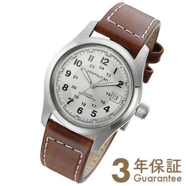 HAMILTON [海外輸入品] ハミルトン カーキ フィールドオート ミリタリー H70455553 メンズ 腕時計 時計【あす楽】