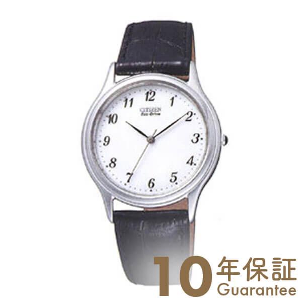 シチズンコレクション CITIZENCOLLECTION フォルマ エコドライブ ソーラー FRB59-2251 [正規品] メンズ 腕時計 時計