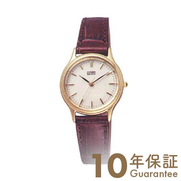 当店在庫してます! シチズンコレクション CITIZENCOLLECTION フォルマ FRB36-2253 エコドライブ ソーラー FRB36-2253 腕時計 [正規品] エコドライブ レディース 腕時計 時計, 棚ラックの専門店 ミクニヤ:1d44d7c4 --- totem-info.com