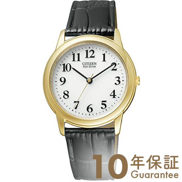 シチズンコレクション CITIZENCOLLECTION エコドライブ ソーラー FRB59-2262 [正規品] メンズ 腕時計 時計