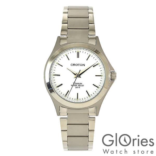 CROTON [国内正規品] クロトン ホワイト HS529B メンズ 腕時計 時計【あす楽】