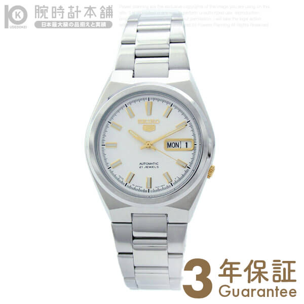 SEIKO5 [海外輸入品] セイコー5 逆輸入モデル 機械式(自動巻き) SNKC47J1 メンズ 腕時計 時計