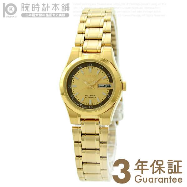 SEIKO5 [海外輸入品] セイコー5 逆輸入モデル 機械式(自動巻き) SYMH30J1 レディース 腕時計 時計