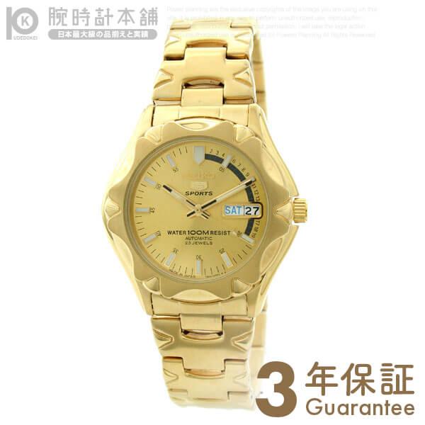 SEIKO5 [海外輸入品] セイコー5 逆輸入モデル 5スポーツ 100m防水 機械式(自動巻き) SNZ450J1 メンズ 腕時計 時計