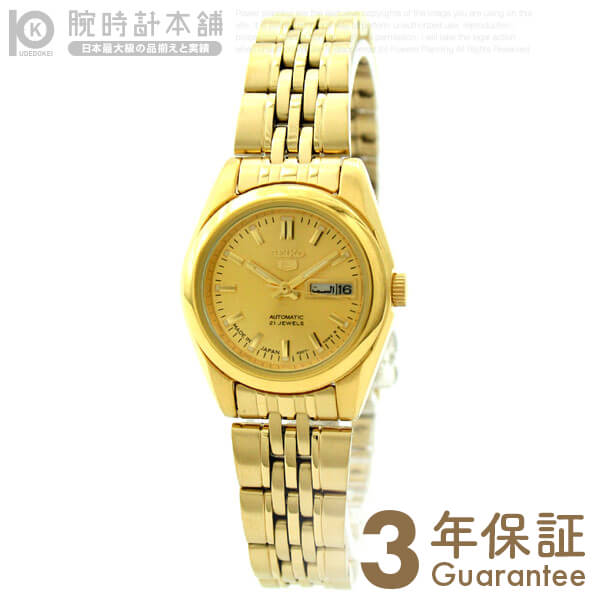 SEIKO5 [海外輸入品] セイコー5 逆輸入モデル 機械式(自動巻き) SYMA38J1 レディース 腕時計 時計