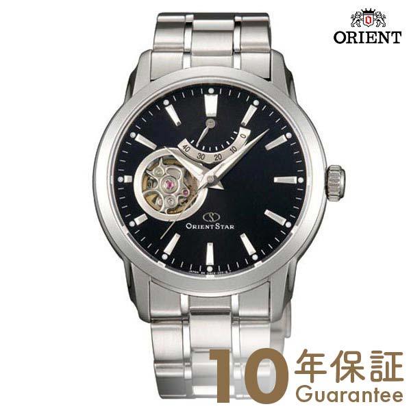 【4000円割引クーポン】オリエントスター ORIENT STAR オリエントスター クラシック セミスケルトン 自動巻き(手巻き機能付) WZ0041DA [正規品] メンズ 腕時計 時計【24回金利0%】