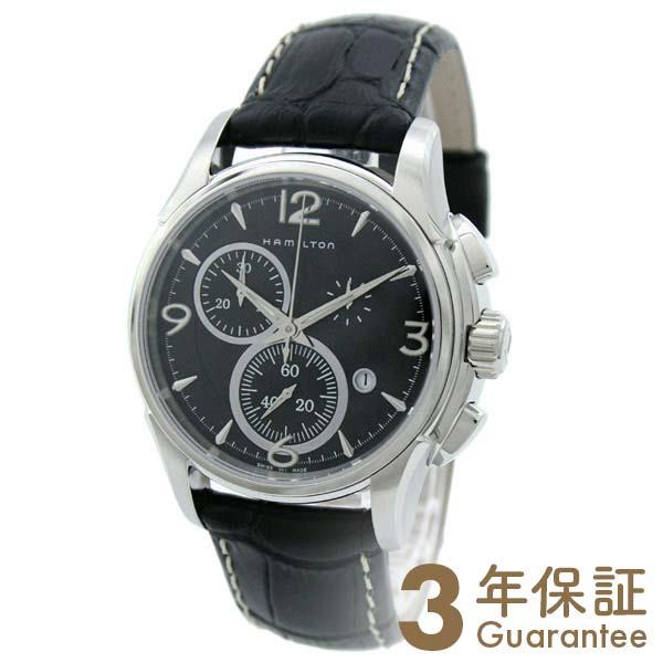 HAMILTON [海外輸入品] ハミルトン ジャズマスター クロノ クロノグラフ H32612735 メンズ 腕時計 時計【あす楽】