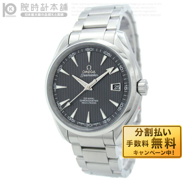 OMEGA [海外輸入品] オメガ シーマスター アクアテラ 231.10.42.21.06.001 メンズ 腕時計 時計【あす楽】
