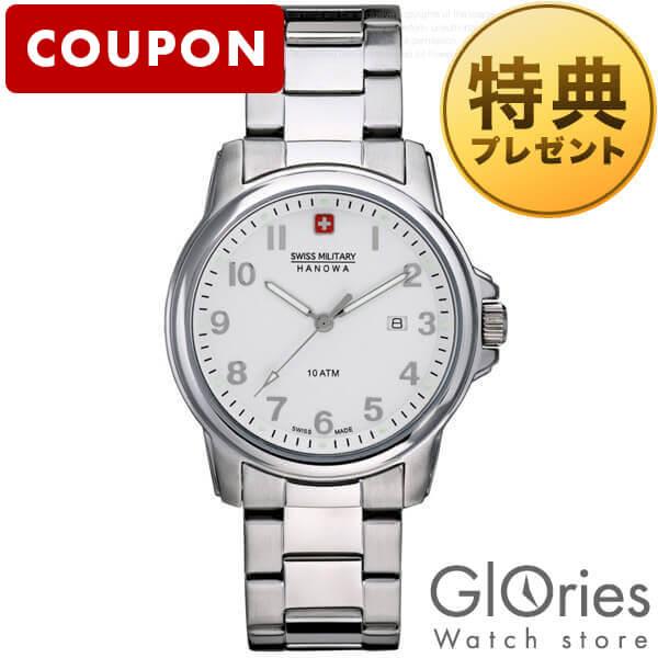 【3000円割引クーポン】スイスミリタリー SWISSMILITARY クラシック ML-282 [正規品] メンズ 腕時計 時計