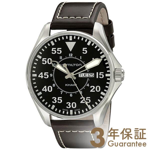 HAMILTON [海外輸入品] ハミルトン カーキ アビエイションパイロット H64611535 メンズ 腕時計 時計