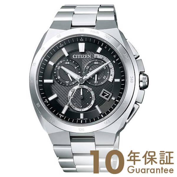 シチズン アテッサ ATTESA エコドライブ ソーラー電波 クロノグラフ AT3010-55E [正規品] メンズ 腕時計 時計【24回金利0%】