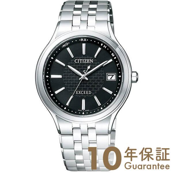 シチズン エクシード EXCEED エコドライブ ソーラー電波 AS7040-59E [正規品] メンズ 腕時計 時計【24回金利0%】