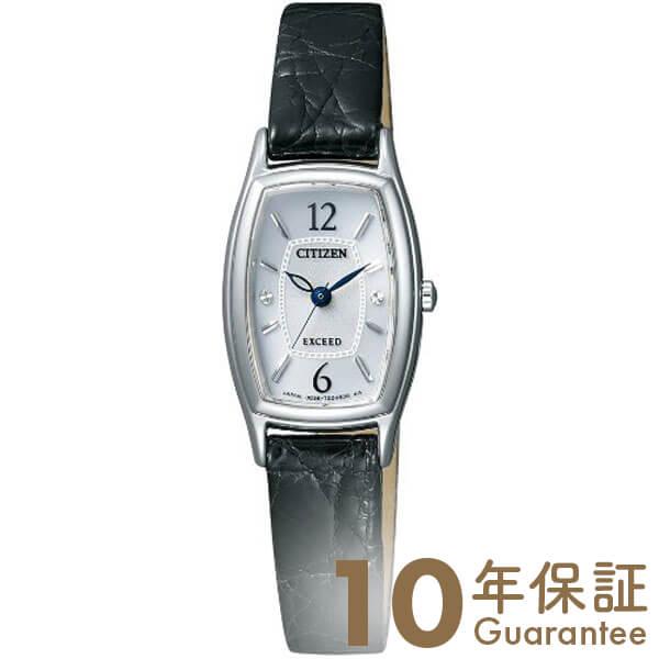 シチズン エクシード EXCEED ソーラー EX2000-09A [正規品] レディース 腕時計 時計【24回金利0%】【あす楽】