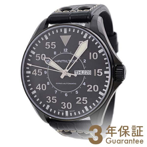 HAMILTON [海外輸入品] ハミルトン カーキ アビエイションパイロット H64785835 メンズ 腕時計 時計【あす楽】