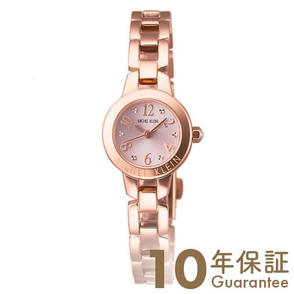 ミッシェルクラン MICHELKLEIN 縁刻印ブレスタイプ ピンクダイヤル クオーツ AJCK022 [正規品] レディース 腕時計 時計