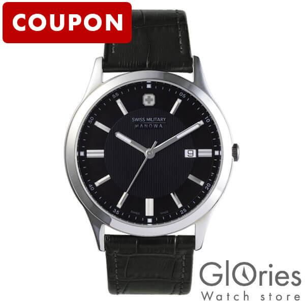 【3000円割引クーポン】スイスミリタリー エレガント SWISSMILITARY プレミアム スイス製クオーツ ML-307 [正規品] メンズ 腕時計 時計