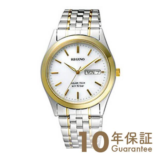シチズン レグノ REGUNO ソーラー RS25-0053B [正規品] メンズ 腕時計 時計