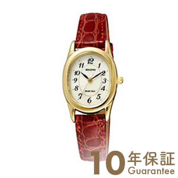シチズン レグノ REGUNO ソーラー RL26-2092C [正規品] レディース 腕時計 時計