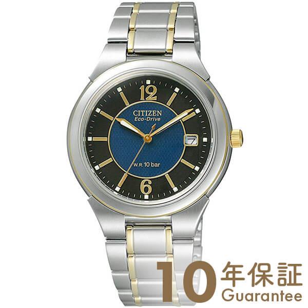 【29日は店内最大ポイント39倍!】 シチズンコレクション CITIZENCOLLECTION フォルマ エコドライブ ソーラー FRA59-2203 [正規品] メンズ 腕時計 時計