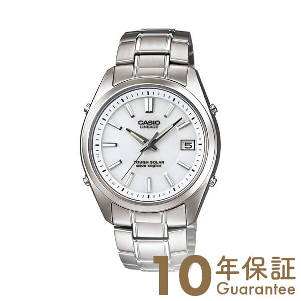 カシオ リニエージ LINEAGE ソーラー電波 LIW-130TDJ-7AJF [正規品] メンズ 腕時計 時計(予約受付中)