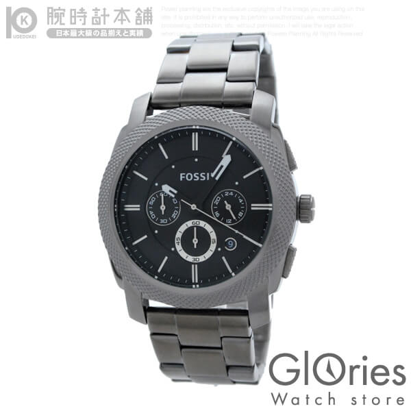 FOSSIL [海外輸入品] フォッシル クロノグラフ FS4662 メンズ 腕時計 時計