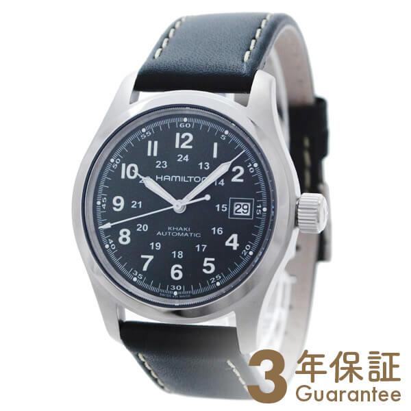 HAMILTON [海外輸入品] ハミルトン カーキ フィールド H70455863 メンズ 腕時計 時計