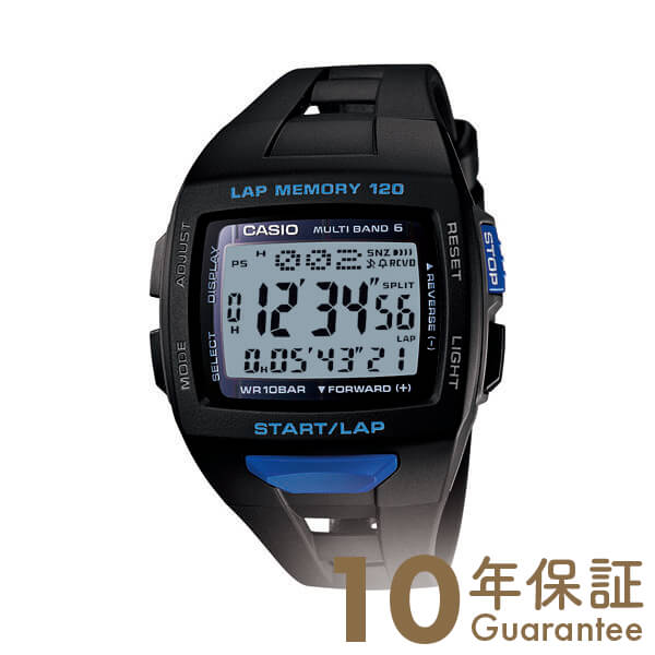 カシオ フィズ PHYS スポーツウォッチ ソーラー電波 STW-1000-1BJF [正規品] メンズ 腕時計 時計(予約受付中)(予約受付中)