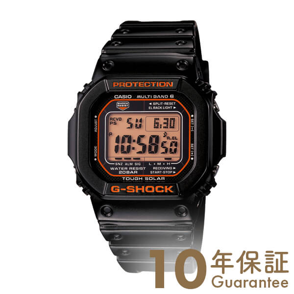 10年長期保証 ペア購入でBOX付き 25日は店内最大ポイント38倍 カシオ Gショック 超激安特価 G-SHOCK 大決算セール タフソーラー 電波時計 GW-M5610R-1JF 6 腕時計 正規品 MULTIBAND メンズ 時計