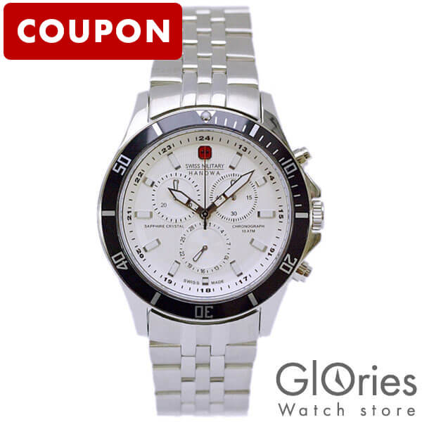 【6000円割引クーポン】スイスミリタリー SWISSMILITARY フラッグシップ スイス製クオーツ ML-321 [正規品] メンズ 腕時計 時計【24回金利0%】