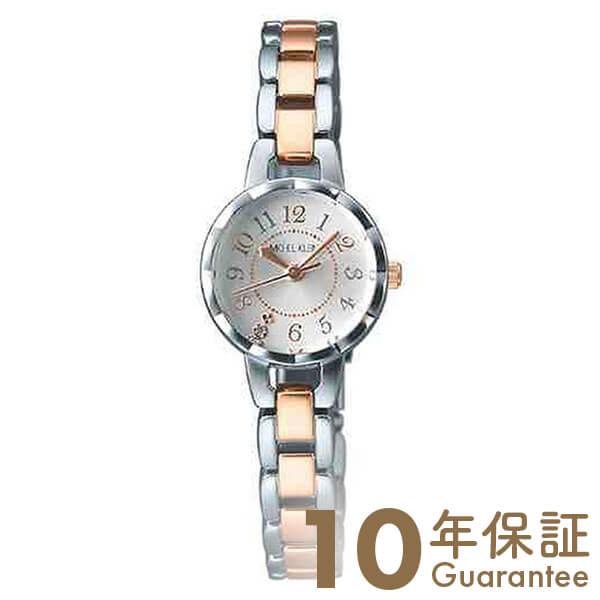 ミッシェルクラン MICHELKLEIN クオーツ AJCK027 [正規品] レディース 腕時計 時計【あす楽】