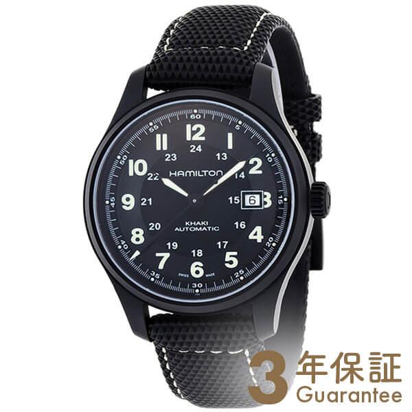 HAMILTON [海外輸入品] ハミルトン カーキ フィールド ミリタリー H70575733 メンズ 腕時計 時計【あす楽】
