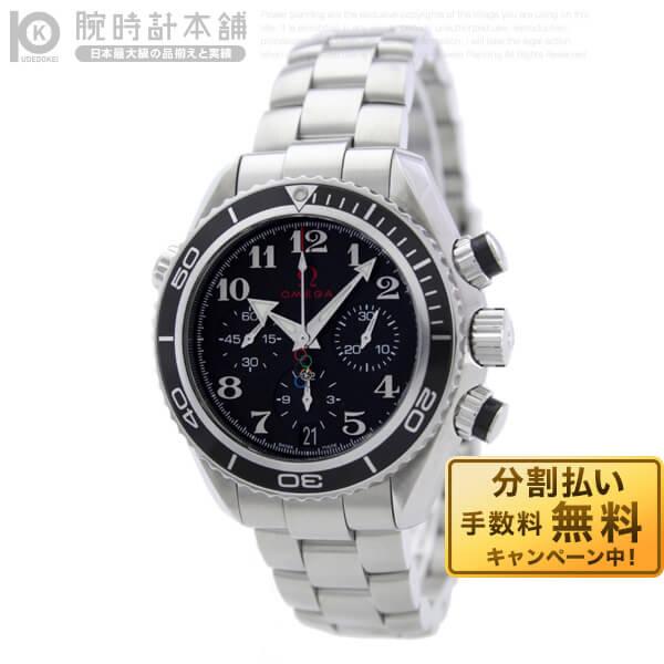 人気絶頂 OMEGA [海外輸入品] オメガ シーマスター [海外輸入品] オリンピックコレクションプラネットオーシャン 222.30.38.50.01.003 時計 メンズ 腕時計 腕時計 時計, インテリアMOKA:6de10f95 --- totem-info.com