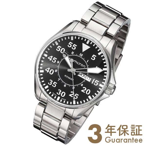 HAMILTON [海外輸入品] ハミルトン カーキ アビエイションパイロット H64611135 メンズ 腕時計 時計