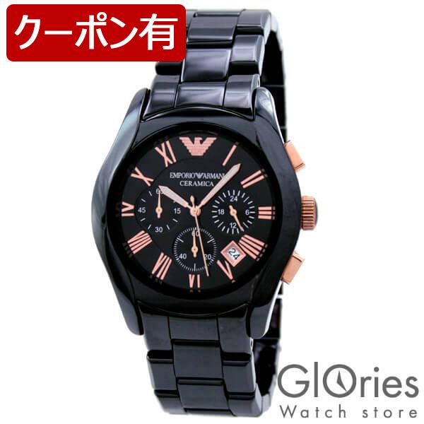 【最大3万円引クーポン 4月1日(月) 0:00~4月2日(火) 9:59】EMPORIOARMANI [海外輸入品] エンポリオアルマーニ AR1410 メンズ 腕時計 時計