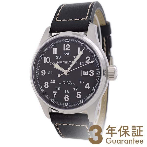 HAMILTON [海外輸入品] ハミルトン カーキ フィールドオート H70625533 メンズ 腕時計 時計