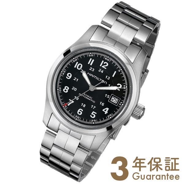 HAMILTON [海外輸入品] ハミルトン カーキ フィールドオート ミリタリー H70455133 メンズ 腕時計 時計【あす楽】
