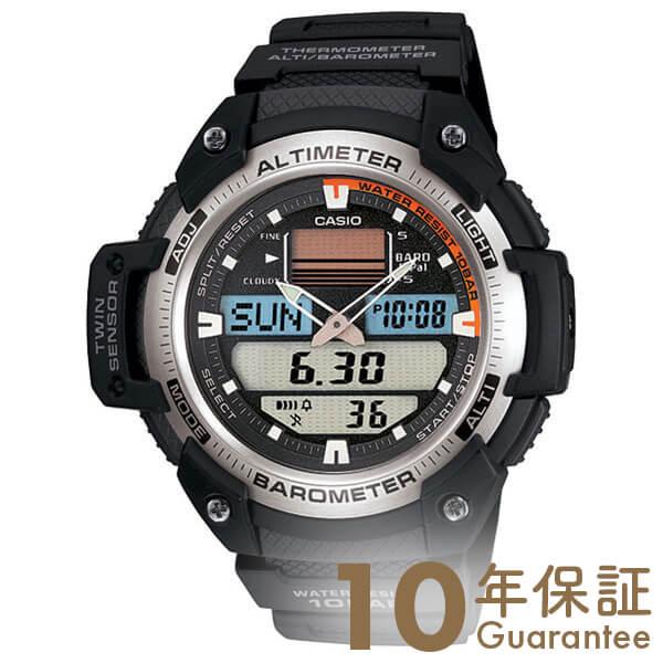 【当店なら!店内最大ポイント48倍!1日限定】 カシオ CASIO スポーツギア SGW-400H-1BJF [正規品] メンズ 腕時計 時計(予約受付中)