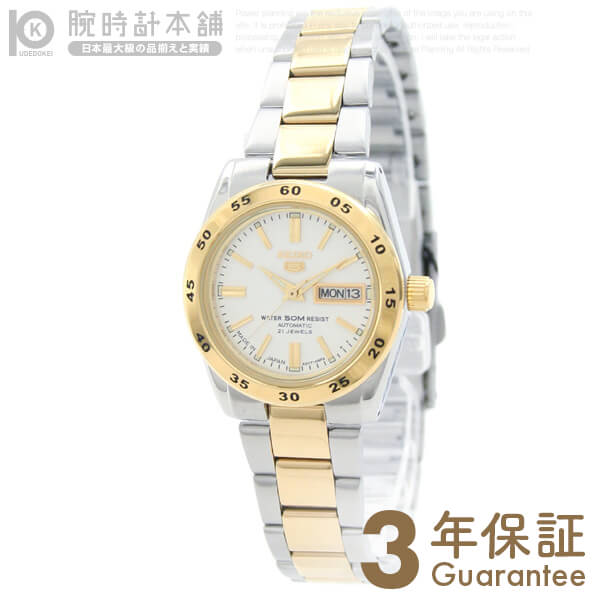 SEIKO5 [海外輸入品] セイコー5 逆輸入モデル 機械式(自動巻き) SYMG42J1 レディース 腕時計 時計