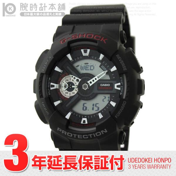 G-SHOCK [海外輸入品] カシオ Gショック GA-110-1ADR メンズ 腕時計 時計