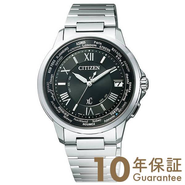 シチズン クロスシー XC ハッピーフライト ワールドタイム ソーラー電波 CB1020-54E [正規品] メンズ 腕時計 時計【24回金利0%】