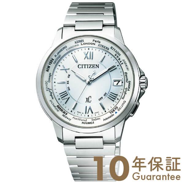 シチズン クロスシー XC ハッピーフライト ワールドタイム ソーラー電波 CB1020-54A [正規品] メンズ 腕時計 時計【24回金利0%】【あす楽】【あす楽】
